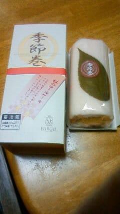BAIKL 桜ロールケーキ