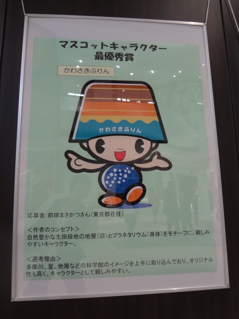 http://blogimg.goo.ne.jp/user_image/45/fb/aa8c8437edc570a37a34ceb12cf2a0ce.jpg