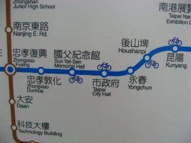 自転車の 台湾 自転車 一周 ジャイアント : 捷安特(GIANT)の息子(その1 ...