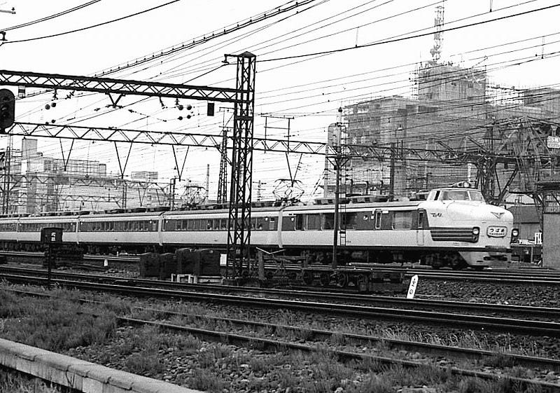 ★国鉄 151系★ - 鉄道写真