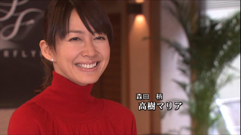 森口瑤子の画像 p1_28