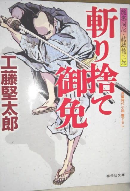 工藤堅太郎 (俳優)の画像 p1_19