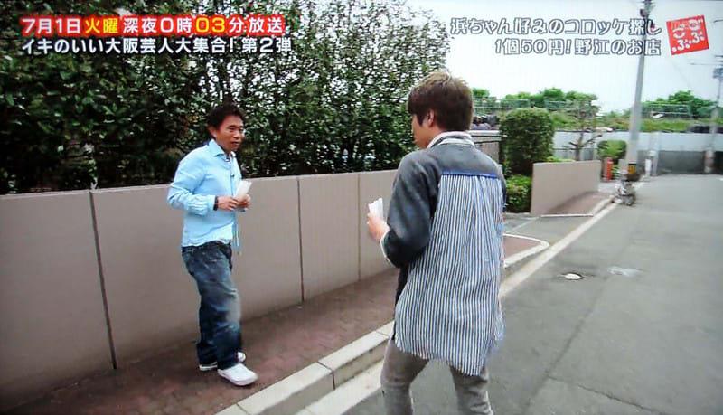 Hamachan_2jpg