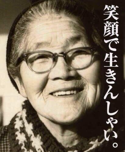 島田洋七の画像 p1_30