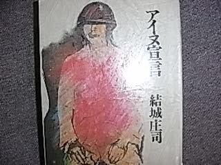 http://blogimg.goo.ne.jp/user_image/46/96/0759caee5b0d3eed5cb4794f4d81dd0e.jpg
