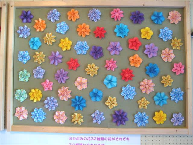 折り紙の 折り紙のリボンの折り方 : 折り紙をプレゼント♪知らなき ...