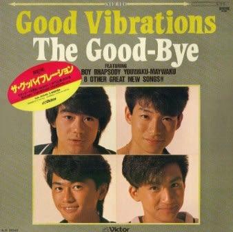 THE GOOD BYE : 歴代ジャニーズ...