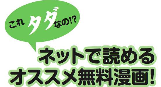 https://www.macxdvd.com/blog/matome-manga-mura-solutions.htm
