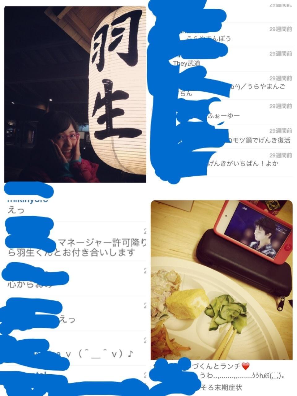 ● AKBメンバーのウンコ ●YouTube動画>4本 ->画像>107枚