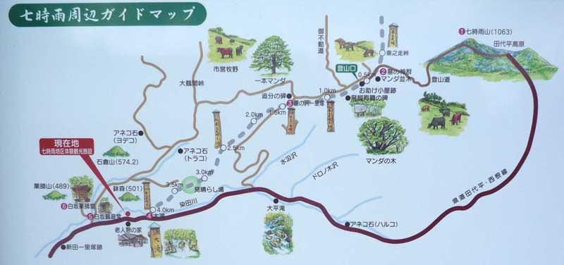 七時雨山(ななしぐれやま)の車...