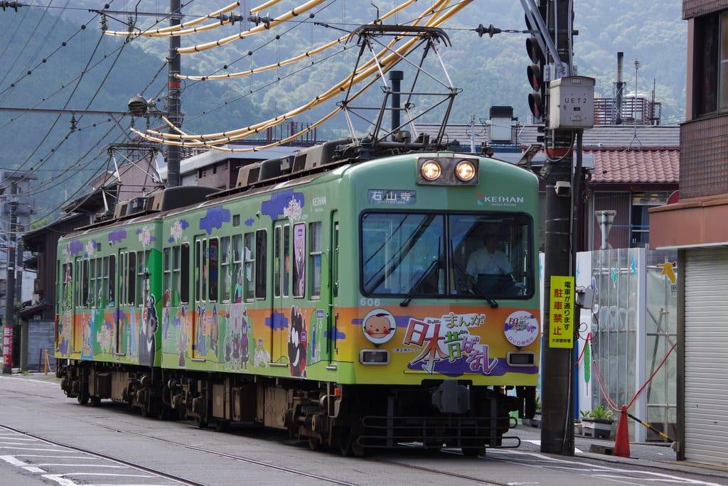 京阪600形「まんが日本昔ばなし号」