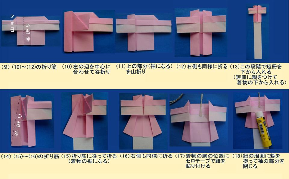 折り紙の短冊 - 閑爺の独言 : 短冊飾り 折り紙 : 折り紙