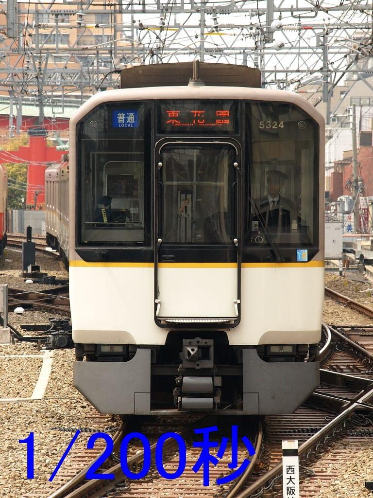 LEDチェック:近鉄5820系 - 線路...