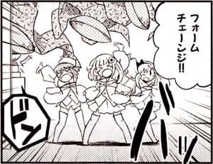 Manga_time_kr_carat_2013_03_p162_2