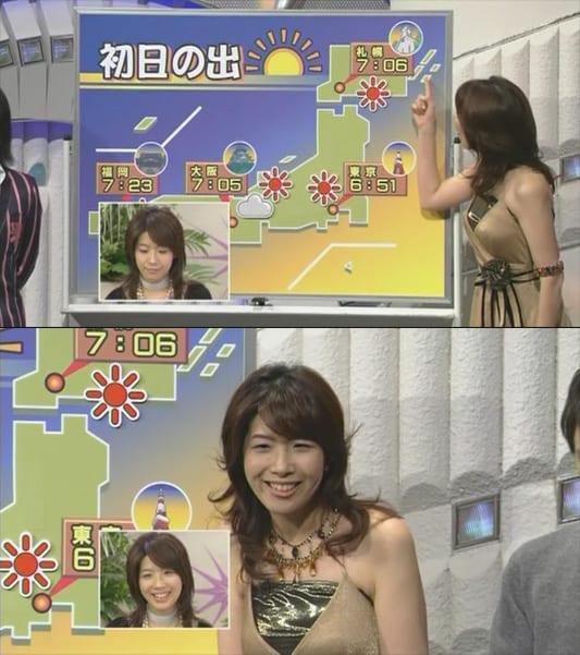 半井小絵【お天気お姉さん】dailymotion>1本 ->画像>193枚