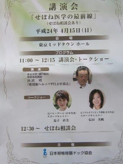信田美帆の画像 p1_16