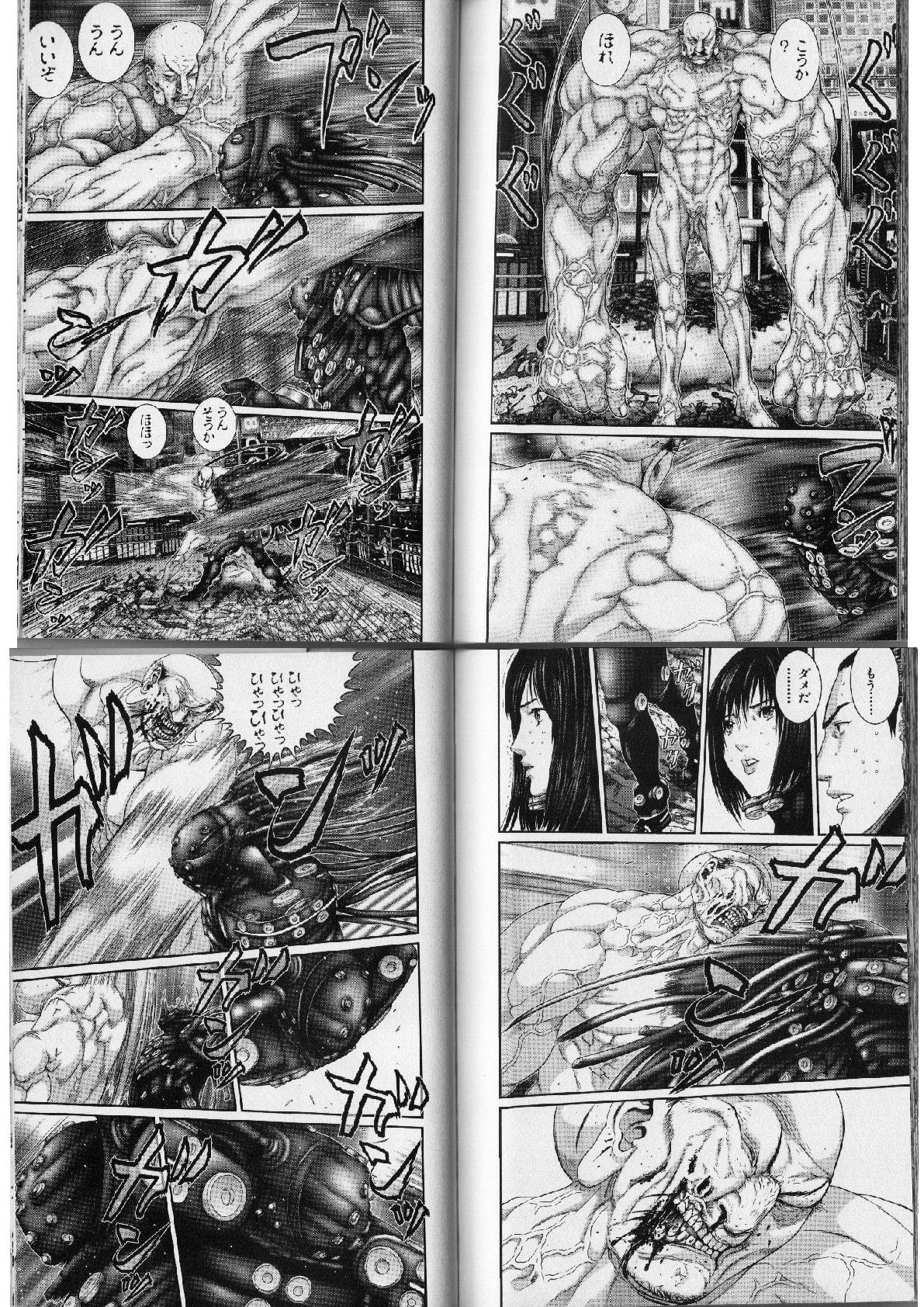岡八朗の画像 p1_27