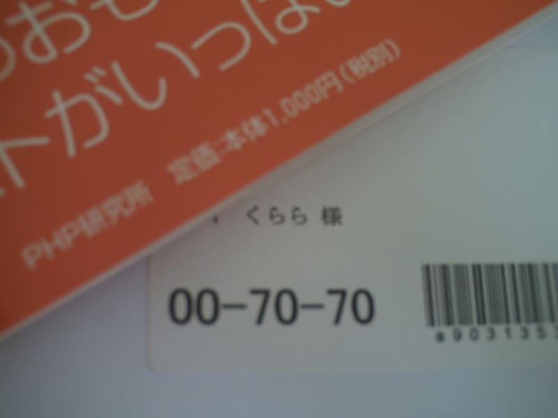 Phot0015_1