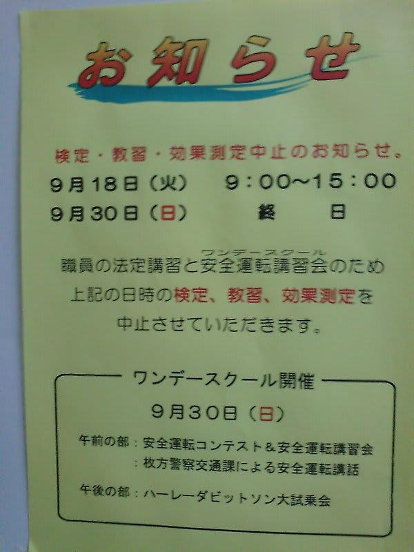 F1000101_1