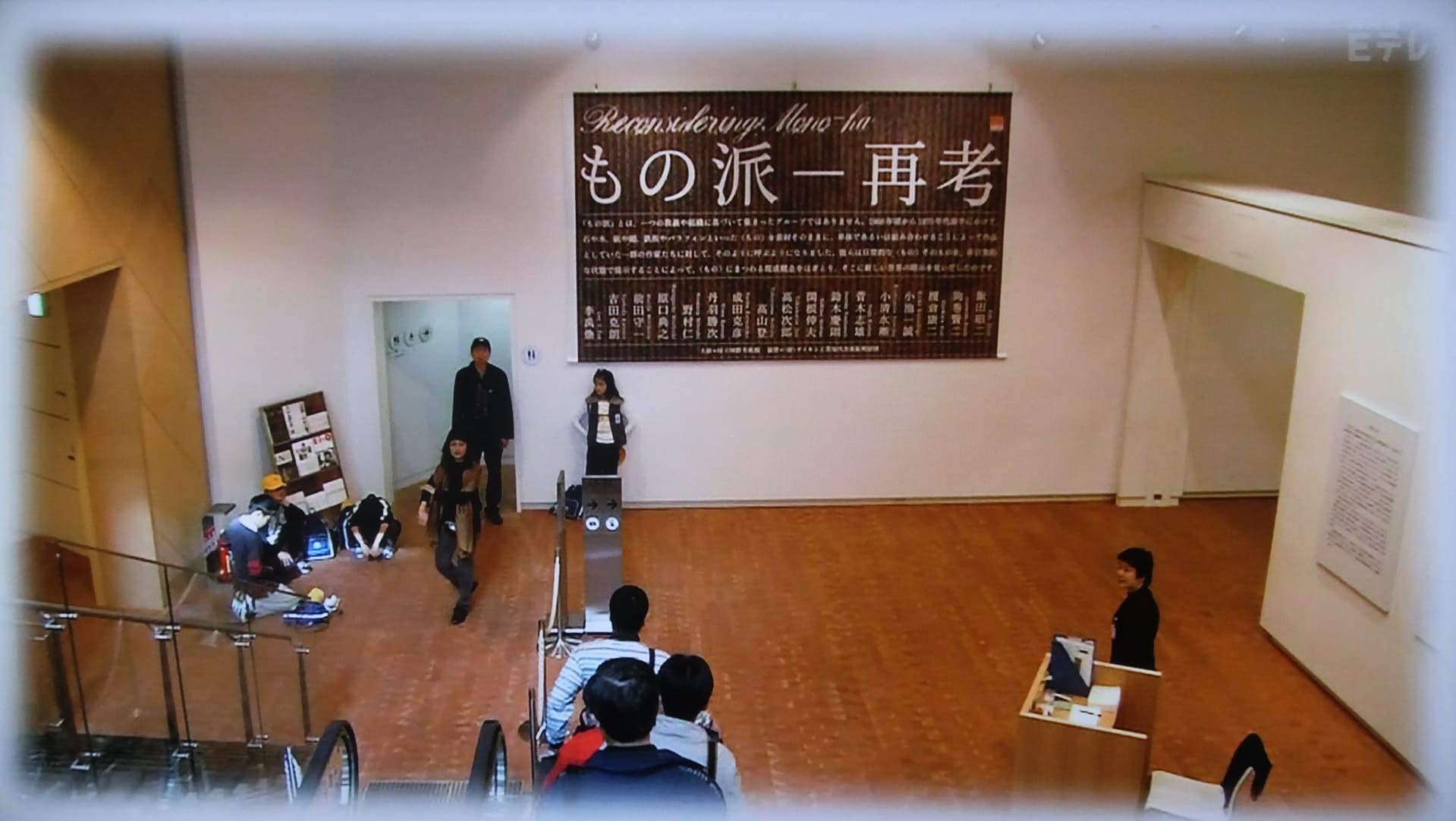 李禹煥の画像 p1_27
