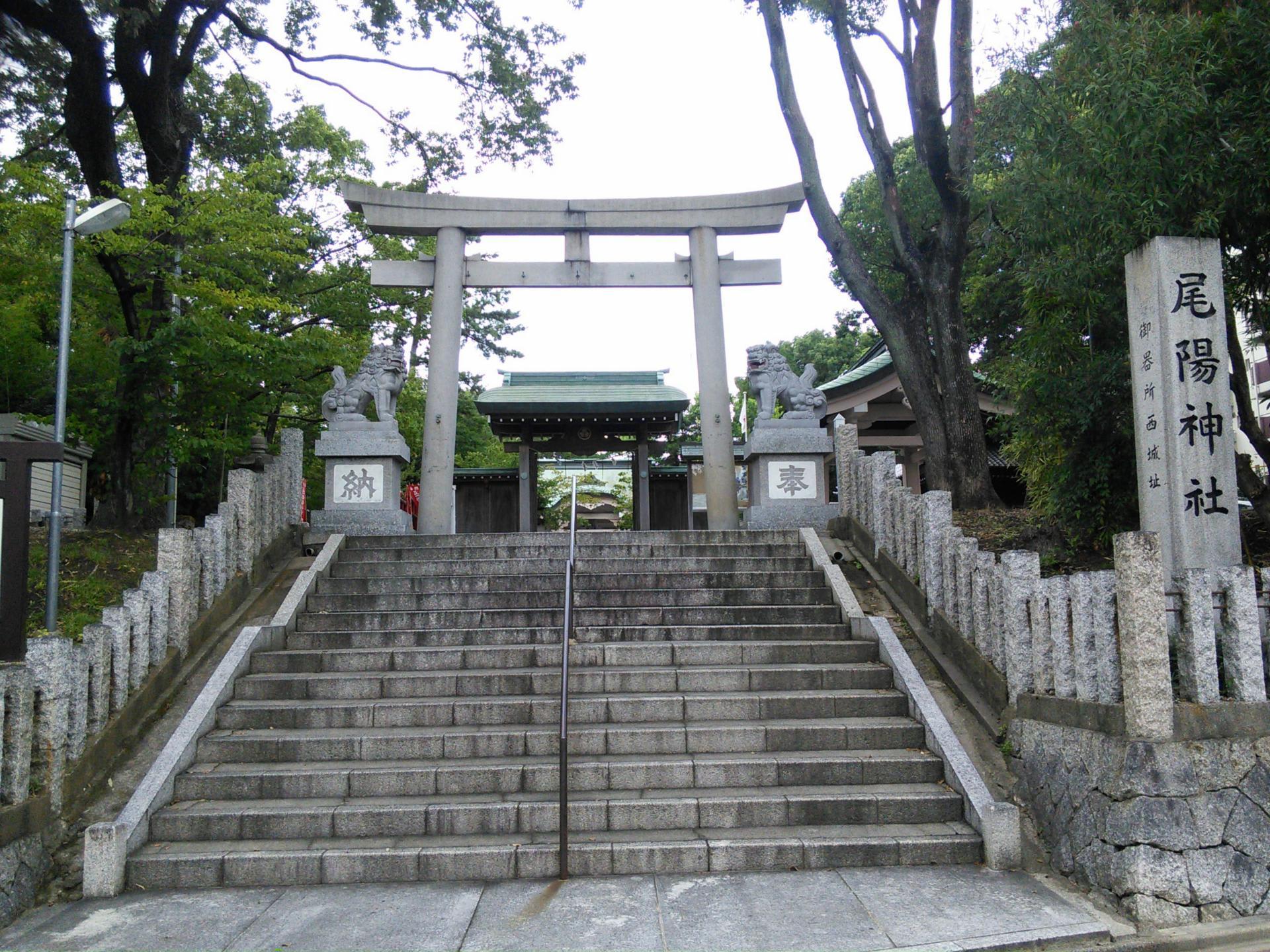 尾陽神社 - 名古屋の神社