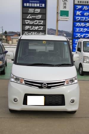 自動車販売 車検整備 車体整備 修理 秋田県 泉谷自動車工業 ブログ