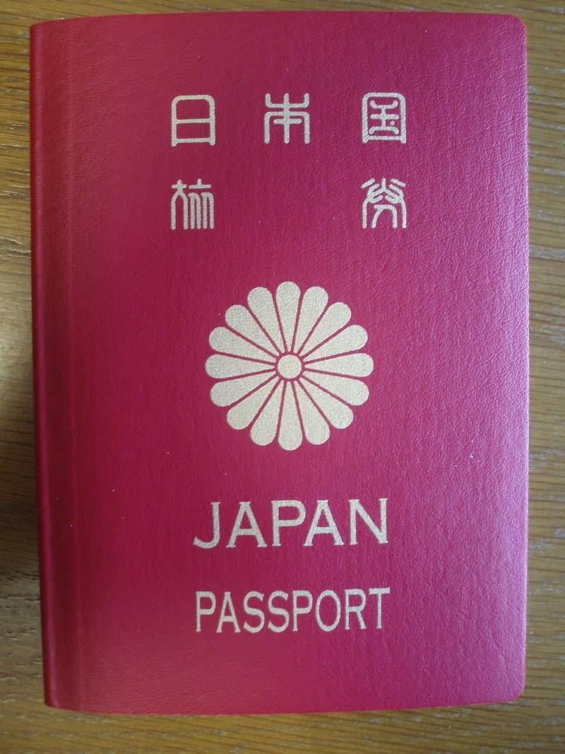 ついにパスポートが切れます。。。 モルディブの出入国スタンプです。 モ... パスポートの期限切