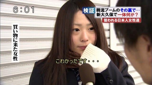 2012年4月 - ♪ヨン様と一緒♪ 仮題「東方神起・TVXQカネカネキンコ」