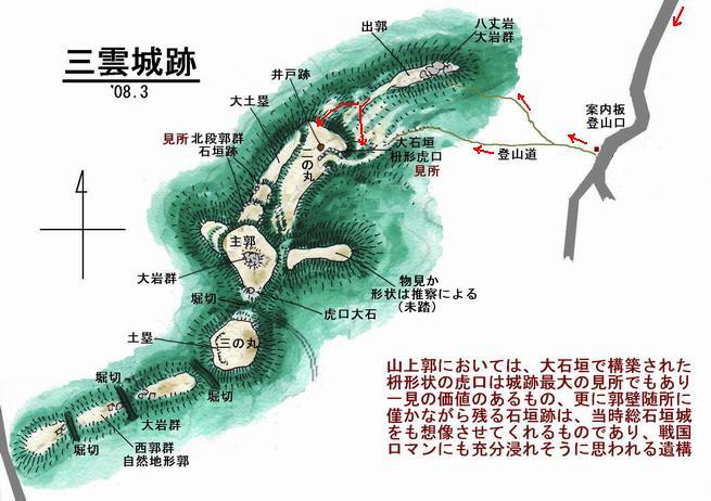 近世総合=火縄銃,戦列歩兵,ナポレオン=江戸・大航海時代7