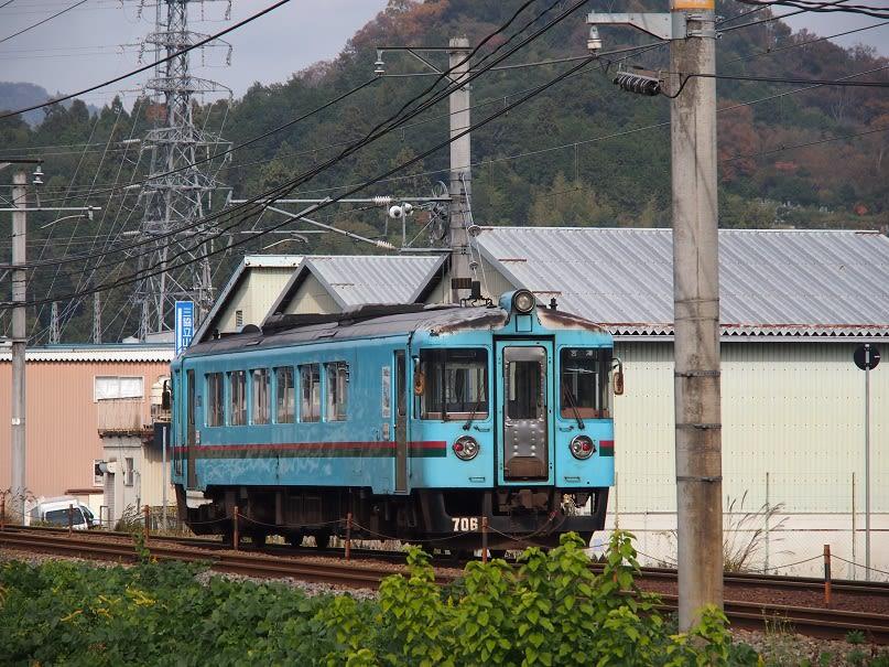 厚中問屋駅 - Atsunakatonya Station