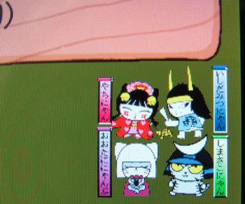 インフォメーション受信時のマチキャラ「彦根市のキャラクター」の表示の一例