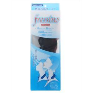 携帯首筋クーラー フレッシーノ CP-FRS-B(ブラック)