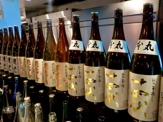 肉と日本酒 谷中店>