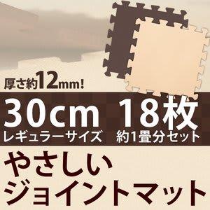 やさしいジョイントマット 約1畳本体 レギュラーサイズ