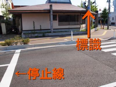 で、ここに関しては、秋田県警 ...