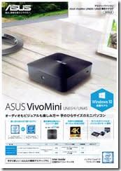 PC-ASUS VivoMini