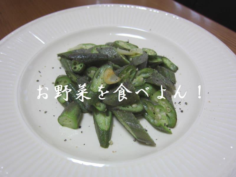 2013825_051