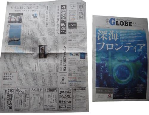 新聞の大きさ - 浅草界隈