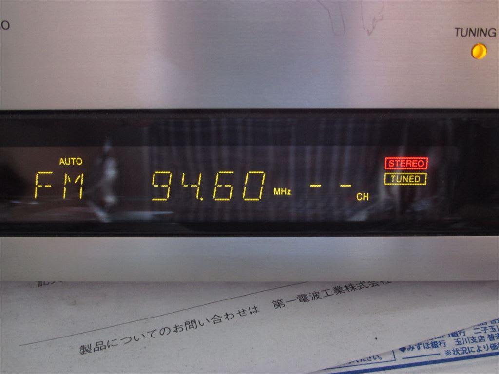 FM放送・新時代に - トラブルシューター