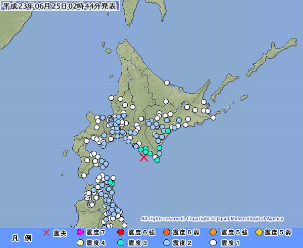 北海道・<b>浦河沖</b>でM5.3の<b>地震</b> - オカルト通信、ズバリ言うかも!