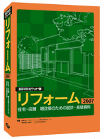 Books0702_02
