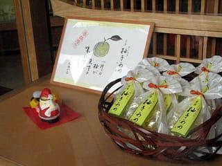 京都・柚子あめ「祇園小石」さん - 京都&神楽坂 美味彩花