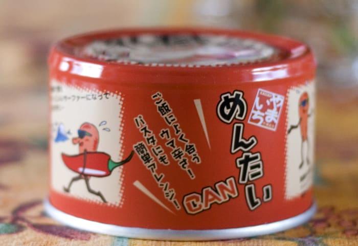 お中元に明太子の缶詰を選ぶと怒られる事が判明  [427379953]->画像>11枚