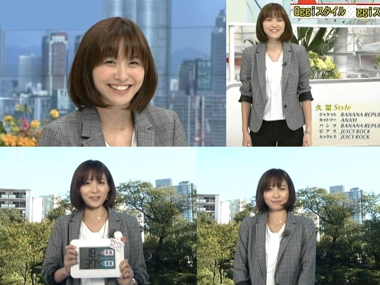 久冨慶子の画像 p1_37