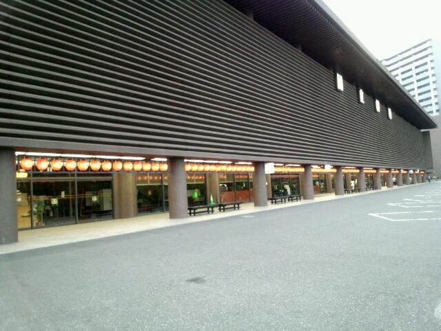 第541回TBS  落語研究会