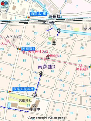 Minaogi1