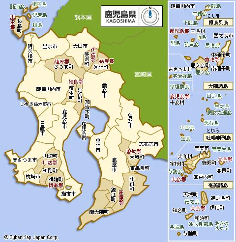 南九州市が誕生(鹿児島県:頴娃、知覧、川辺の3町) - はぐれぼけぼうし