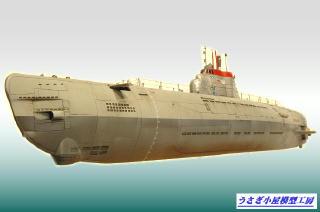 UボートXXI型の画像 p1_1