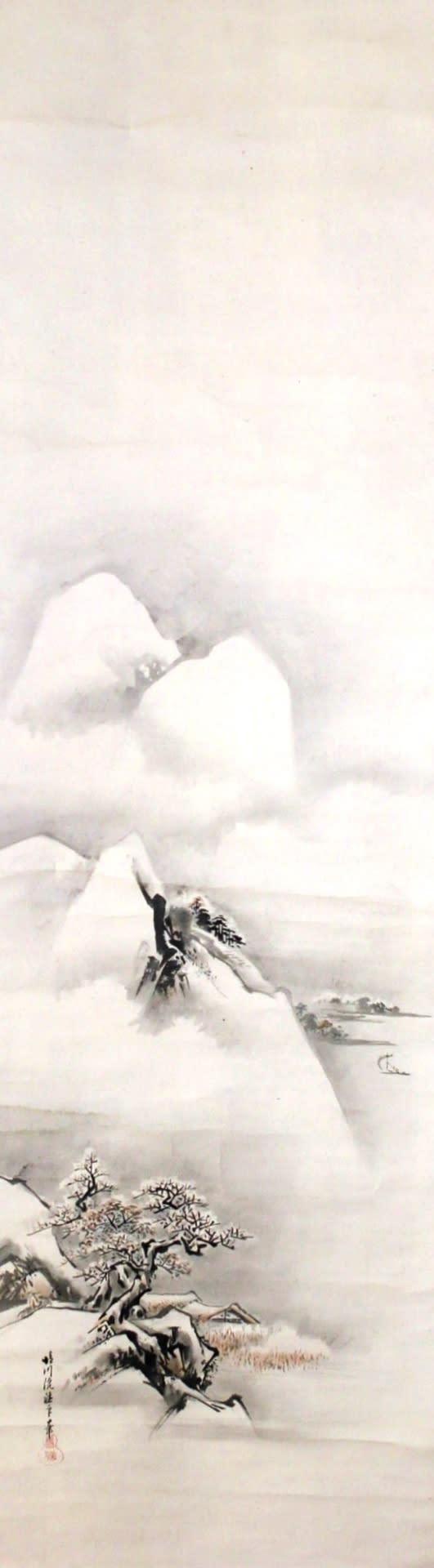 狩野養信の画像 p1_32