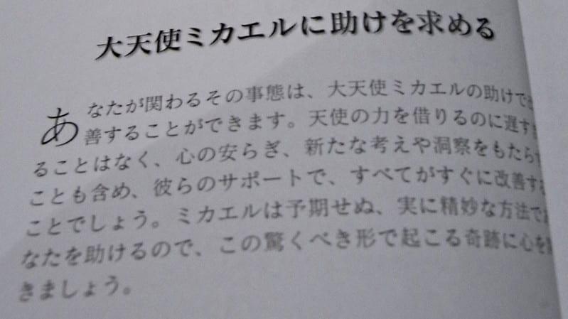 Minako_007